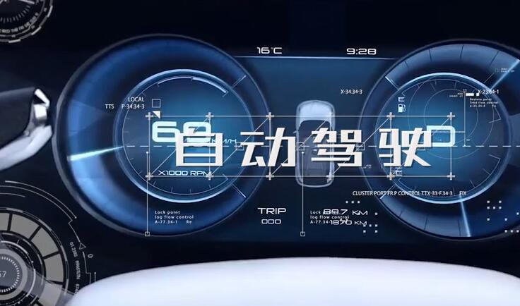 """2019上海国际车展"""""""